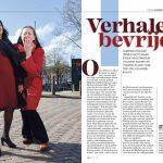 Verhalend bevrijd - Interview Adelheid Roosen en Hameeda Lakho in VARAgids